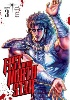 Fist of the North Star vol 03 GN Manga HC