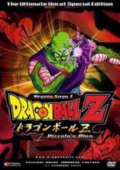 Dragonball Z vol 02 Vegeta saga 01 Piccolo's plan DVD