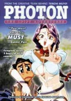 Photon The idiote adventure DVD