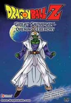 Dragonball Z vol 57 Great Saiyaman - Opening ceremony DVD