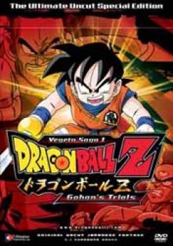 Dragonball Z vol 04 Vegeta saga 01 Gohan's trials DVD