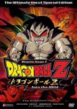 Dragonball Z vol 03 Vegeta saga 01 Into the wild DVD