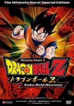 Dragonball Z vol 05 Vegeta saga 01 Goku held hostage DVD