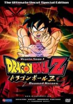 Dragonball Z vol 06 Vegeta saga 01 Doomed heroes DVD