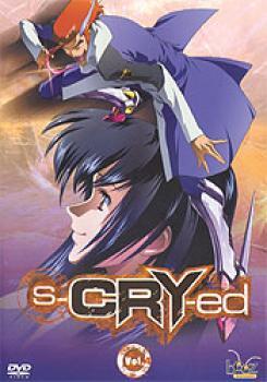 S-cry-ed vol 04 DVD PAL NL