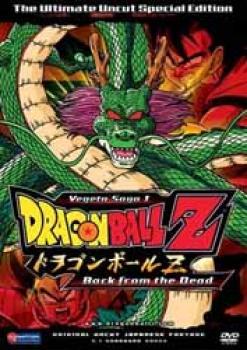 Dragonball Z vol 07 Vegeta saga 01 Back from the dead DVD
