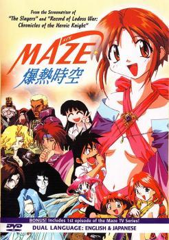 Maze OVA DVD