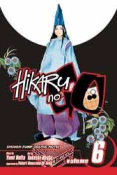 Hikaru no go vol 06 GN