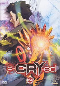 S-cry-ed vol 05 DVD PAL NL