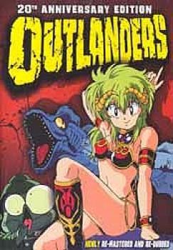 Outlanders DVD 20th anniversary ed