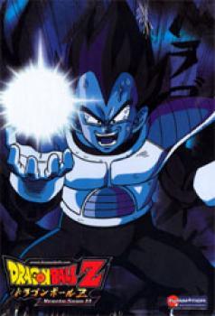 Dragonball Z vol 08 Vegeta saga 02 Saiyan invasion DVD with artbox