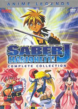 Saber Marionette J Complete Collection (Anime Legends) DVD
