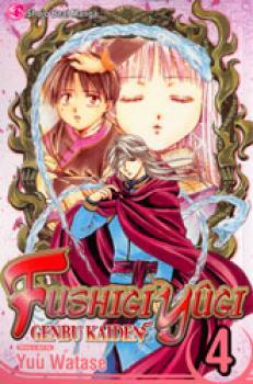 Fushigi yugi Genbu Kaiden vol 04 GN