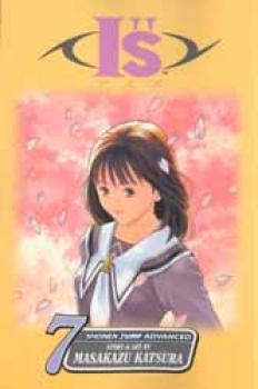I''s (Aizu) vol 07 GN