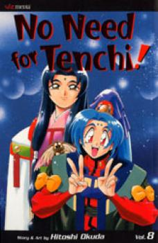 No need for Tenchi vol 08 GN