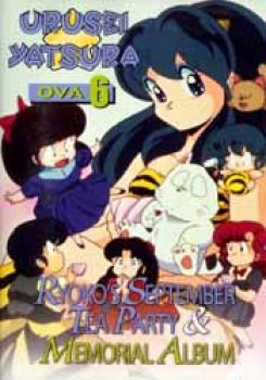Urusei Yatsura OVA 6 Ryoko's September Tea Party / Memorial Album DVD