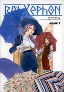 Rahxephon novel vol 03