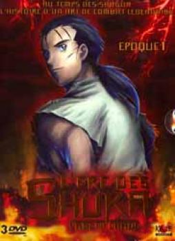 L'ere des Shura Coffret 3-DVD vol 01 PAL NL/FR