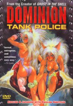 Dominion Tank Police (2nd Edition) DVD