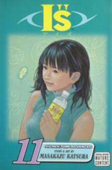 I''s (Aizu) vol 11 GN