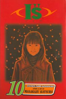 I''s (Aizu) vol 10 GN