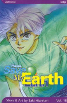 Please save my earth vol 18 GN