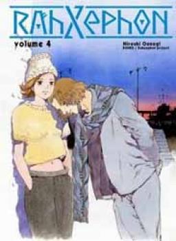 Rahxephon novel vol 04