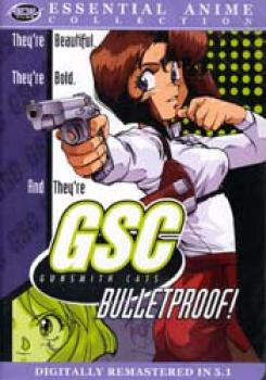 Gunsmith cats Essential Anime DVD