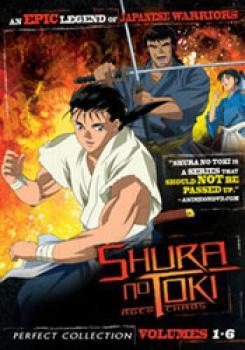 Shura no toki Age of chaos Economy pack DVD