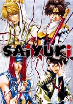 Saiyuki Complete collection thinpack DVD
