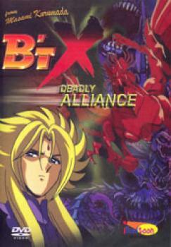 Beat BT'X vol 02 DVD