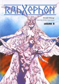 Rahxephon novel vol 05