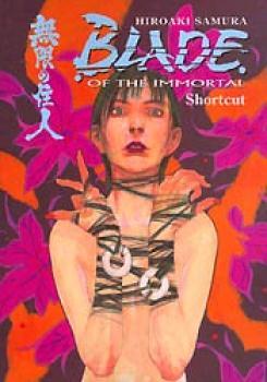 Blade of the immortal vol 16 Shortcut GN