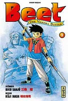 Beet the vandal buster tome 01
