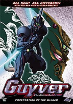 Guyver (2005) vol 02 Procreation of the Wicked DVD