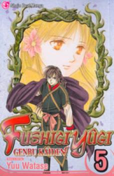 Fushigi yugi Genbu Kaiden vol 05 GN