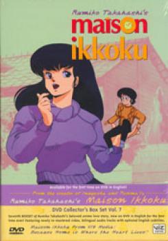 Maison Ikkoku vol 07 DVD box set