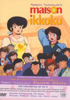 Maison Ikkoku vol 08 DVD box set
