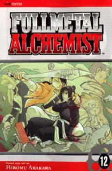 Fullmetal alchemist vol 12 GN