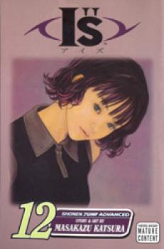 I''s (Aizu) vol 12 GN