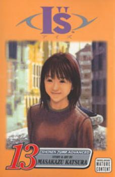 I''s (Aizu) vol 13 GN