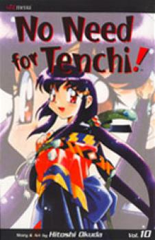 No need for Tenchi vol 10 GN