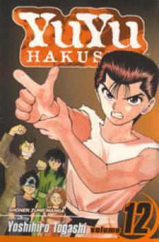 Yuyu Hakusho vol 12 GN