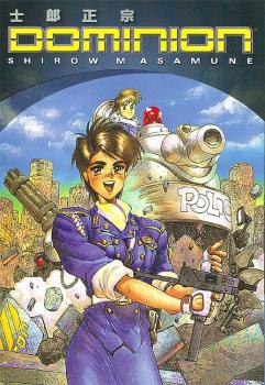 Dominion TP 4th edition