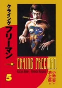Crying freeman vol 05 GN