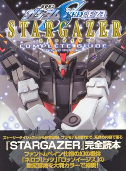 Mobile suit Gundam Seed Stargazer complete guide