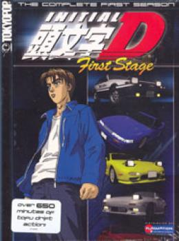 Initial D Part 01 - First stage DVD
