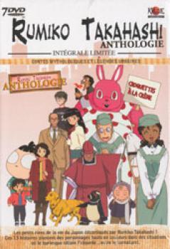 Rumiko Takahashi Anthology + Mermaid Forest DVD boxset