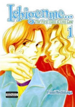 Ichigenme... The First Class is Civil Law vol 01 GN (Yaoi manga)