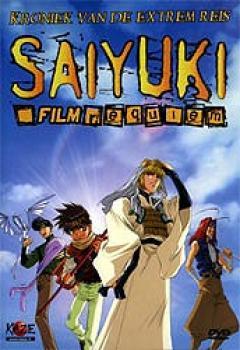 Saiyuki The movie DVD PAL NL